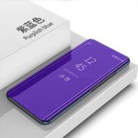 优品三星a9 2018翻盖手机壳a9s镜面智能SM-A9200全包保护套2018款防摔 三星A9(2018)/就是a9
