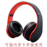 乐优品 V9头戴式蓝牙耳机立体声电脑手机通用可插卡播放无线游戏耳麦兰牙适用华为P20/mate20等 官方标配