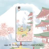 新品插画印花富士山手机壳硬壳
