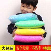 超轻粘土大包装太空彩泥黏土500g12色儿童安全无毒橡皮泥500克