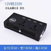 车载逆变器12V24V电源转换220V多功能汽车插座充电器大货车变压器