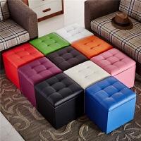 经济型收纳凳储物换鞋��脚蹬沙发方登子小皮箱整理盒坐墩蹲子座椅