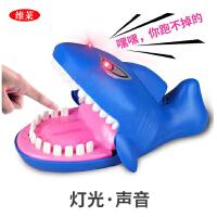 新奇特整人玩具 卡通创意咬手鲨鱼鳄鱼恶狗整蛊玩具 鲨鱼(带灯光)