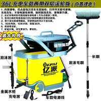 洗车器家用高压车载电动便携自助充电式刷车神器洗车机12vSN9823