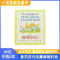 #英文原版绘本 Guess How Much I Love You In The Spring 春季篇 廖彩杏书单 平装
