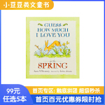 英文原版绘本Guess How Much I Love You In The Spring
