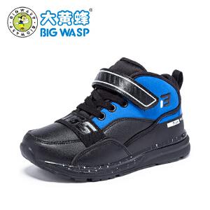 大黄蜂网红童鞋 儿童运动鞋男孩男童二棉鞋 2018冬季新款小童潮鞋