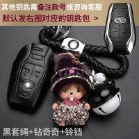 东南DX3遥控DX7钥匙扣真皮汽车钥匙包套车用保护壳钥匙扣男女