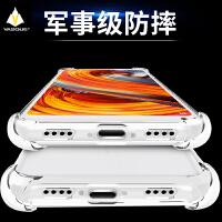小米MIX2S手机壳MIX保护套硅胶全包边透明防摔软胶男女送钢化膜