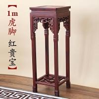 花架中式古典木花几花盆吊兰盆景架客厅落地酸枝木置物架