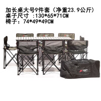 户外折叠桌椅套装便携式野营野餐烧烤桌椅沙滩休闲自驾游组合桌椅