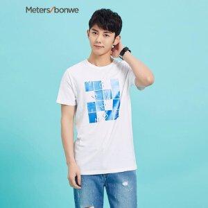 美特斯邦威短袖T恤男士夏装新款简约时尚方块拼图印花圆领恤