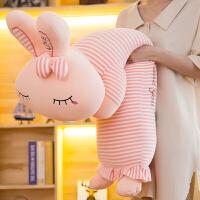 【支持礼品卡】毛绒玩具兔子睡觉抱枕公仔可爱韩国萌布娃娃儿童玩偶生日礼物女孩lb4