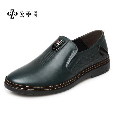 公子哥男鞋商务休闲套脚皮鞋男