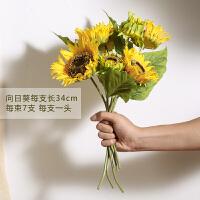 向日葵仿真花花束假花拍照道具客厅餐桌摆件阳台小盆栽装饰花摆设