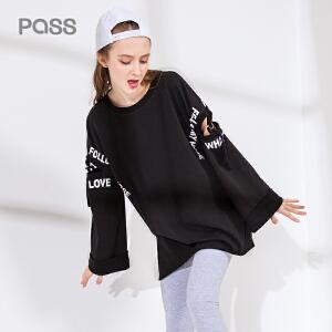 pass2017新款秋装t恤女宽松袖子镂空大码长袖体恤韩版学生上衣潮6730111085