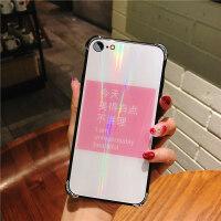 苹果x手机壳iphonex玻璃保护套iphone X情侣INS男女7plus个性创意6s磨砂全包8P
