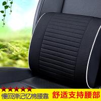 汽车腰靠头枕套装记忆棉靠垫腰垫夏季车用座椅靠背腰枕腰部护腰3na