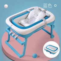 W婴儿洗澡盆宝宝用品浴盆小孩可折叠沐浴桶游泳新生儿童洗澡桶家用O