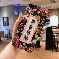 苹果x手机壳iphone8plus祈福6s7p发财好运流苏情侣祝福软防摔