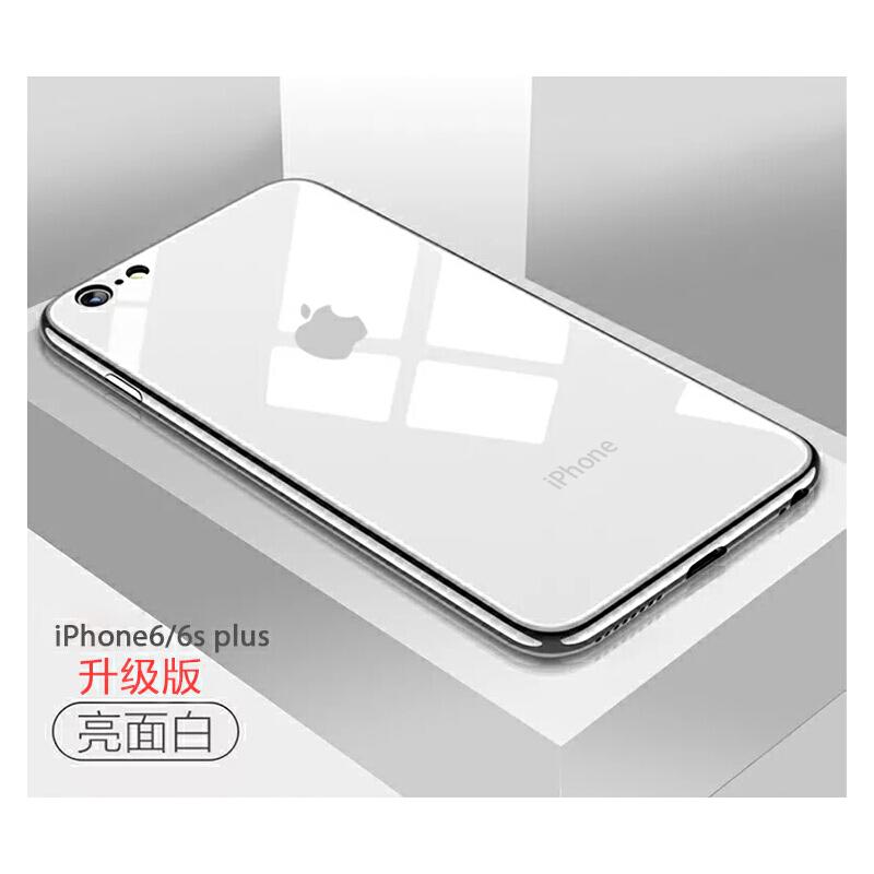 苹果7plus手机壳iPhone6s硬壳8p磨砂黑色6p套超薄7潮牌男全包防摔 苹果6/6s plus 亮面白 5.5寸 提示:请核对好颜色尺寸在下单,如有疑问请联系店铺客服!