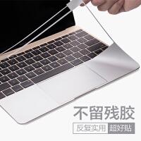苹果macbook12笔记本air13电脑pro15寸11手腕腕托膜保护贴膜贴纸13.3机身15.4