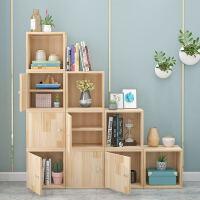 实木落地方格子柜书柜带门自由组合小书架儿童储物柜置物架展示柜