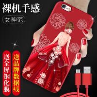 苹果6s手机壳 iphone6保护套 iPhone7保护壳 7plus 手机壳套 保护壳套 个性挂绳全包防摔卡通彩绘男