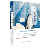 5折特惠 水下六米的凝望 全国中考热点作家美文典藏书系