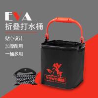 鱼桶折叠钓鱼水桶打水桶渔具用品小号鱼包