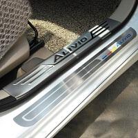 15款长安CS75逸动致尚XT铃木锋驭启悦CX70改装专用装饰门槛条迎宾踏板