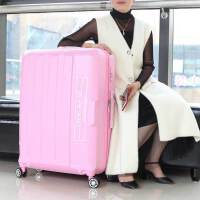 行李箱32寸万向轮 大容量行李箱30寸女拉杆 学生拉杆箱密码箱
