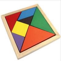 ?木制七巧板积木宝宝智力木质拼图男孩儿童玩具1-3-5岁男女孩子? 七巧板玩具