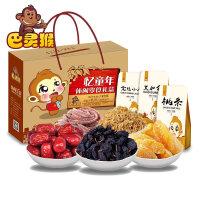 【巴灵猴-忆童年A30大礼包  1848g】19袋坚果礼盒节日礼品干果零食组合
