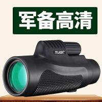 单筒望远镜手机拍照夜视非红外高清高倍微光军演唱会体