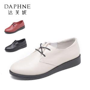 Daphne/达芙妮 系带圆头舒适皮鞋女鞋平底纯色透气单鞋