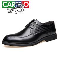 卡帝乐鳄鱼(CARTELO)商务经典百搭男士牛皮低帮系带透气正装皮鞋男2061 黑色
