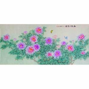 现代画家   杨丽   春风十里香  六尺