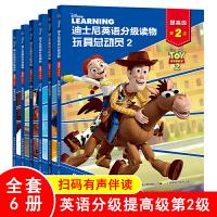 迪士尼英语分级读物第2级全4册 英文绘本 10-11-12-13-14岁少儿童英语启蒙教材 冰雪奇缘 适合小学生三四五
