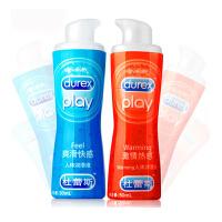 Durex杜蕾斯人体水溶性润滑液剂/油/液 肛交阴交口交做爱 杜蕾斯润滑剂人体润滑成人自慰男女用情趣用品Q
