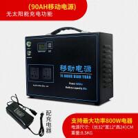 家用应急移动电源220V大容量功率户外摆摊太阳能电脑笔记本充电宝