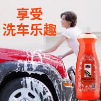 天然柑橘洗车液 浓缩香波泡沫清洗剂 汽车用清洗液