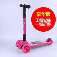 儿童滑板车折叠闪光宝宝男孩1-6岁女孩滑滑划板车3扭扭车2 玫红色 加厚踏板风车彩带