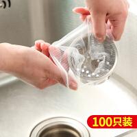 水槽下水道洗碗池过滤网防堵塞地漏厨房洗菜盆过滤器水切袋隔水袋