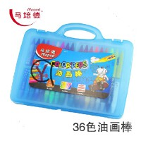 Maped马培德36色油画棒 儿童油画棒 儿童画笔 塑料手提盒装864014