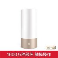 小米 MI Yeelight 床头灯 小米生态链产品 智能灯 1600万种颜色