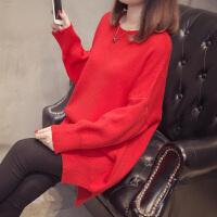 2018秋季女毛衣针织衫新款糖果色大码女装慵懒风宽松中长款遮肚套头毛衣 均码