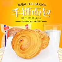 【一件五折 包邮】汉馨堂 手撕面包整箱 1kg早餐点心蛋糕点全麦面包休闲零食品小吃