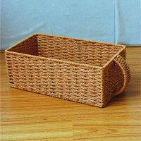 草编收纳筐杂物整理盒小号桌面收纳盒编制筐无盖储物箱长方形 拉手 橙色 尺寸见详情