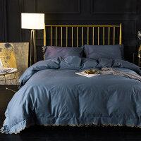 纯色被套四件套全棉纯棉简约镶边素色1.8米2.0m床单被罩4件套